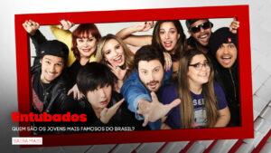 160822_sony_entubados_showpage