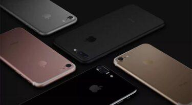 Apple apresenta novos produtos