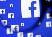 As diretrizes secretas do Facebook