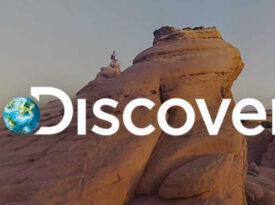 Discovery anuncia investimento na Batanga Media