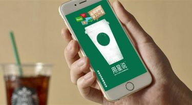 Starbucks investe no mercado chinês