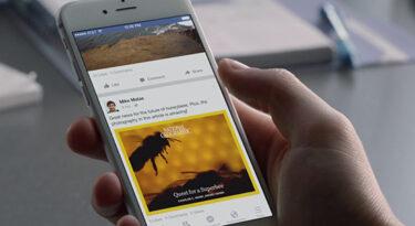 Facebook estuda colocar paywall em Instant Articles