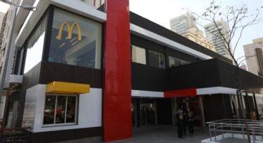 Tecnologia, o novo sabor do McDonald's