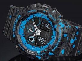Casio lança relógio em colaboração com grafiteiro Stash