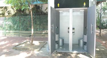Prefeitura de SP abre consulta sobre publicidade em banheiros públicos