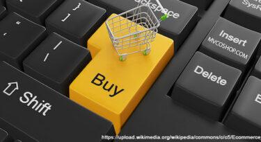 Sete motivos que levam ao crescimento do comércio eletrônico no Brasil