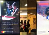 Direto da Rússia: concorrência acirrada entre Visa e Mastercard