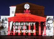 Direto da Rússia: Adidas escolhe a hora e o lugar certo