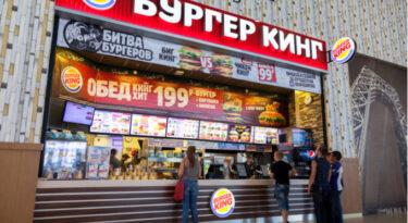 Céu e Inferno do Burger King