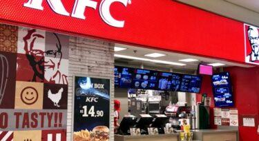KFC pretende inaugurar 500 unidades no Brasil até 2027