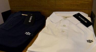 Zebra Sportswear é a nova investida de Cacá Bueno