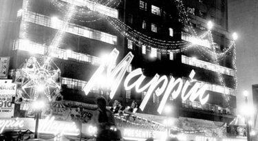 Mappin voltará ao mercado em versão online