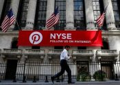 Pinterest (confidencialmente) vai para IPO: US$ 12 BI