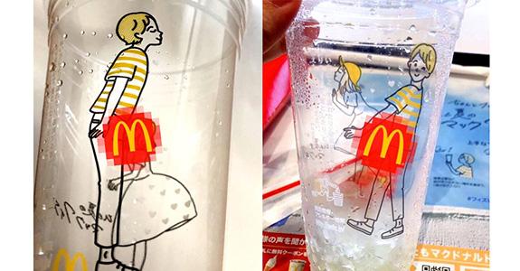 Copos do McDonald's causam polêmica no Japão