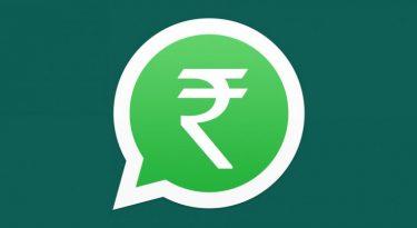 Whatapp Payments chega ao Brasil este ano