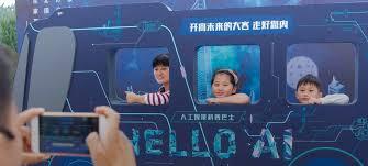 Inteligência Artificial na China: o bom, o ruim e o inesperado.