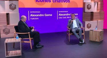 """Gama: """"Futuro não comporta mais uma visão de agência"""""""