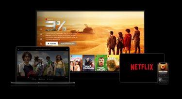 Ágora entra para o time de agências da Netflix