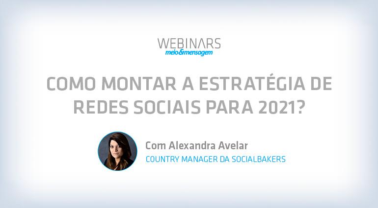 Como montar a estratégia de redes sociais para 2021?