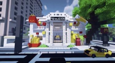 McDonald's inaugura unidade no Minecraft e The Sims