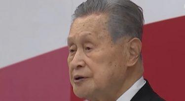 Presidente da Tóquio 2020 renuncia após fala sexista