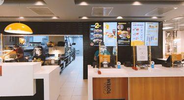 McDonald's projeta as novas dinâmicas da alimentação