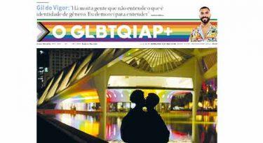 O Globo muda logo e cores para celebrar Dia do Orgulho