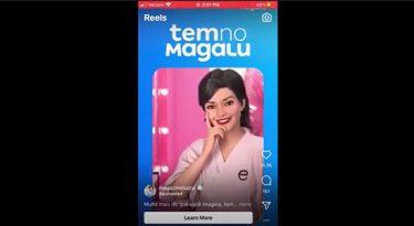 Instagram abre Reels para anúncios publicitários